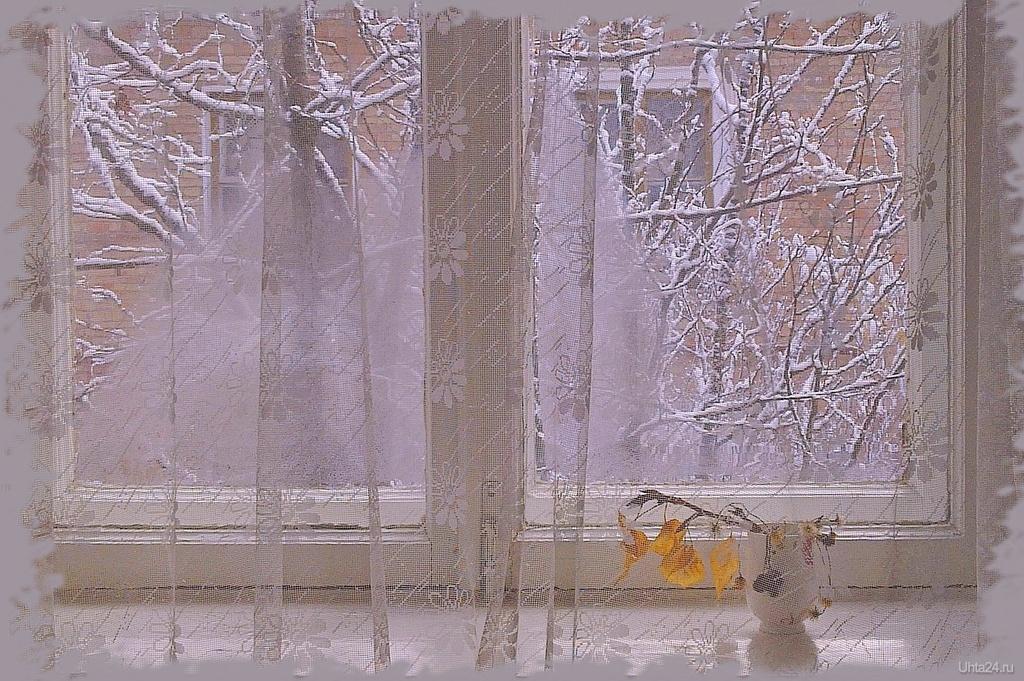 Рисунок а за окном уже зима